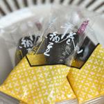 成城石井「手巻納豆 チーズ味」