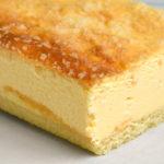 チーズ感たっぷり!成城石井「6種ナチュラルチーズの濃厚フォルマッジ」プレミアムチーズケーキとの違いは?