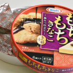 もちもち新食感!和菓子風チーズデザート「クラフト もちもちきなこ 黒みつ仕立て」