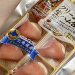 伍魚福 クリームチーズ生ハム包みでプチ贅沢気分!